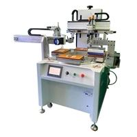 化妆镜丝印机玻璃镜片丝网印刷机厂家