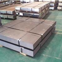 进口7075T651铝板 超声波塑焊模具用7075铝棒 鞋模铝板