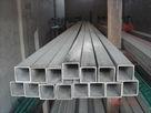 上海余航生产2018矩形铝方管报价