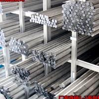 大直径2017-T6耐磨模具铝棒