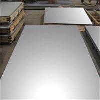 供应AZ80A镁合金板 镁铝锌合金 AZ80镁合金棒材 量大从优
