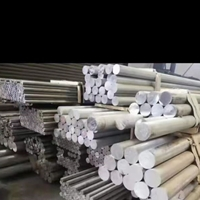 供应商,供应5083铝棒,库存充足,发货快