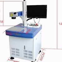 智能镜激光打标机 卫浴激光打标机