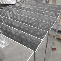 1060花纹铝板冲孔折弯定制