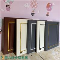 全铝橱柜酒柜衣柜门板型材生产厂家