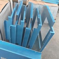 1060铝板冲孔定制机器防护网保护罩