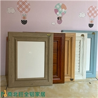 铝合金柜门板型材铝板实芯板蜂窝板