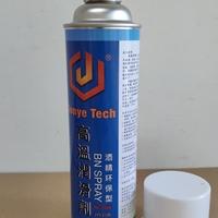 铝挤型工业专项使用高温润滑剂