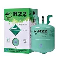 巨化r22制冷剂冷媒