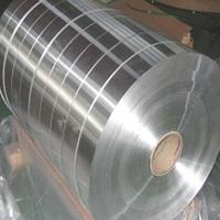 国标环保AL1100全硬铝带