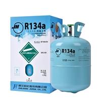 汽车空调冷媒,r134a雪种制冷剂