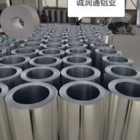 陕西1060铝板1100铝板含税价格