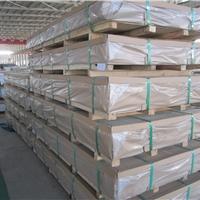 北京铝板开孔器大量供应