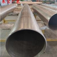 薄壁铝管3003挤压铝管性能