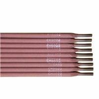 大西洋焊条  CHS-A202/A302不锈钢焊条