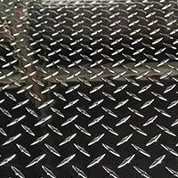 黑龙江合金铝板多少钱
