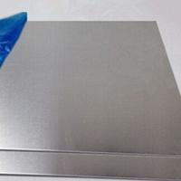 供应6061铝板 国标铝板 合金铝板