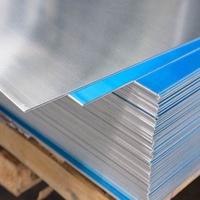 供应7075铝板 超硬合金铝板 航空铝板