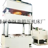 圆钢校正油压机500吨四柱液压机