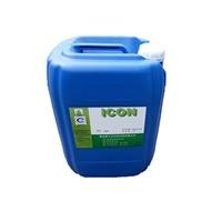 高碱度重油污钢铁清洗剂IC-5062