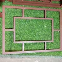 仿古楼装饰铝合金格子空调罩 木色铝格栅