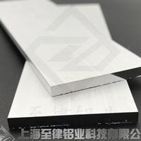 扁铝一字铝条铝排铝板铝棒实心铝现货开模