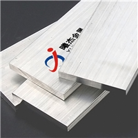 易加工6061-t651铝板抗腐蚀性