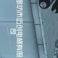 供应卸货平台浸油式动力单元