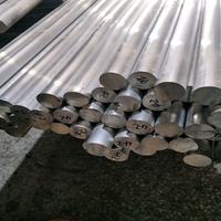 易车削2024铝棒 磨光铝棒