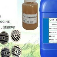 佳一美不锈铁保护剂提供盐雾测试