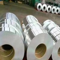 合金铝带卷生产,管道保温铝卷带,标牌铝带