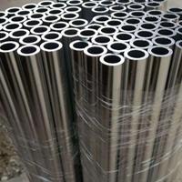 7075特硬铝管 国标航空铝管