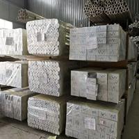超厚铝排 6063国标铝排