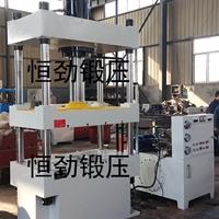 100吨四柱液压机复合材料成型油压机