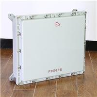 BJX铸铝防爆电器箱接线箱iib隔爆型空箱增安型防爆仪表空箱控制箱