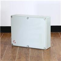 400*300防爆箱500*400防爆配电箱控制箱仪表接线箱