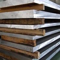 6061超宽铝板 可定制