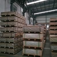 贵州5052花纹铝板质量好,口碑好