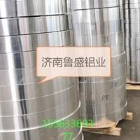 山东厂家8011合金铝带、铝卷、铝条