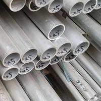 3003铝管切割 3003冷拉铝管价格