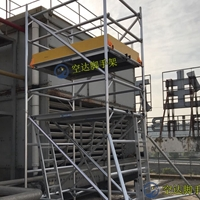 铝合金升降脚手架厂家直供移动铝架免维护