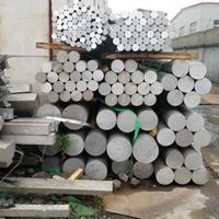 誉诚2A12铝板模具铝供应2A12铝棒