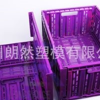 折叠周转箱模具-水果蔬菜运输箱模具-周转筐模具