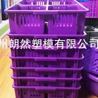家禽孵化箱模具-四格运鸡苗箱模具-雏鸡转运筐鸡笼出雏分格筐模具
