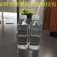 KN4010橡胶油|KN4010环烷油
