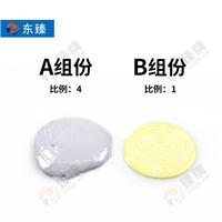 东臻科技DZ8180环氧树脂胶AB胶金属石材黏贴胶不锈钢胶水陶瓷胶