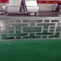 铝合金焊接定制复古铝窗花屏风