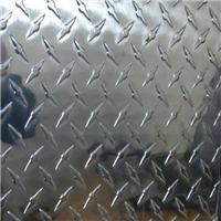 1060纯铝板 大五条筋 小五条筋花纹铝板