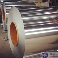 精品推荐铝卷 镜面铝卷 包装铝卷 防锈铝卷