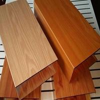 铝方通规格,铝方通尺寸表 木纹铝方通价格
